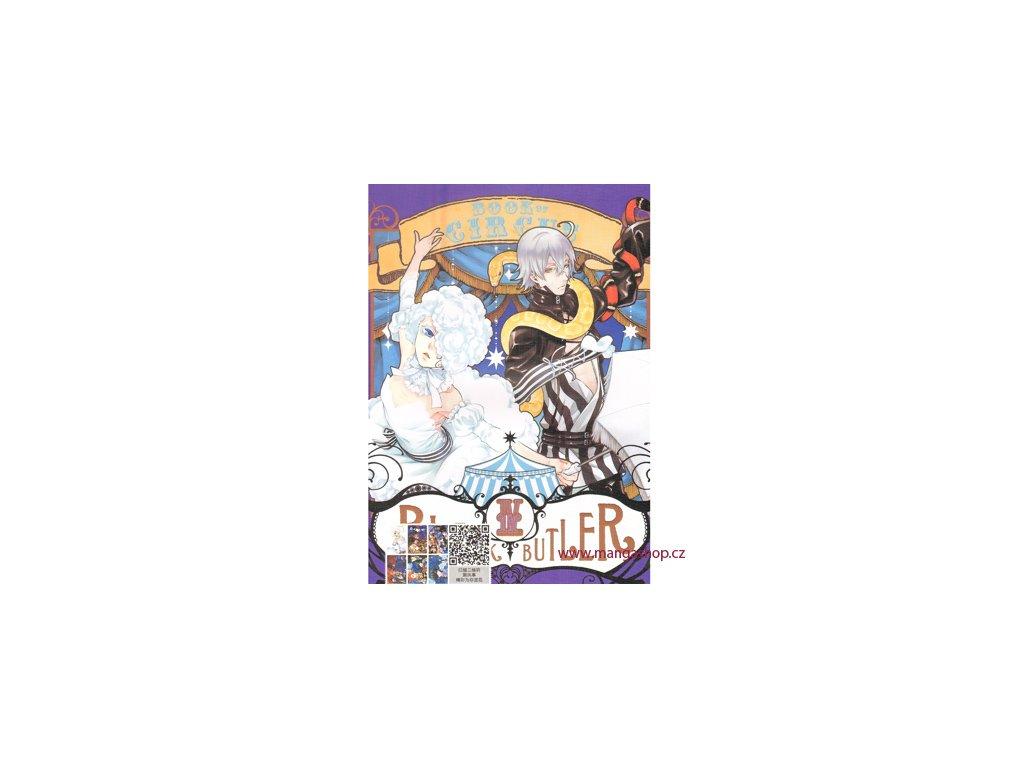 Plakát Kuroshitsuji 160
