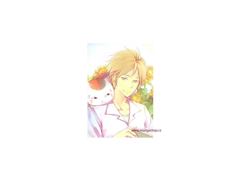 Plakát Natsume Yuujinchou 17