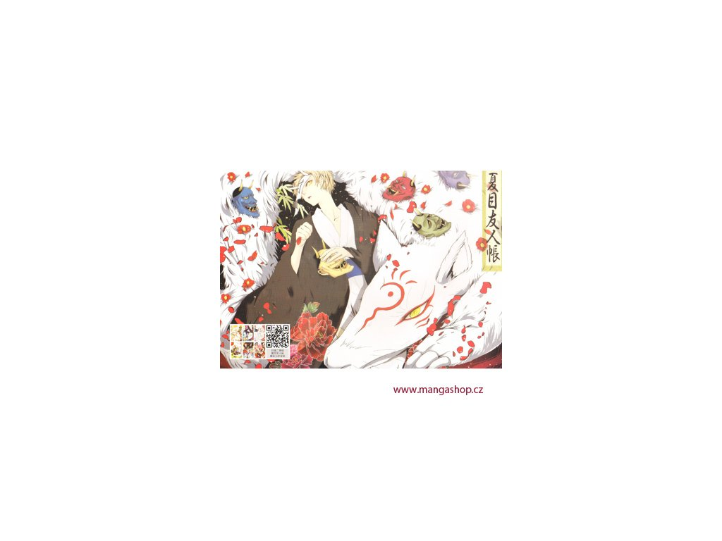 Plakát Natsume Yuujinchou 9