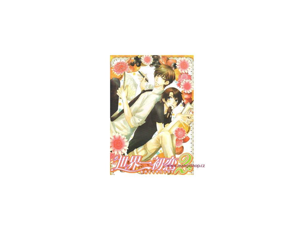 Plakát Sekaiichi Hatsukoi 17