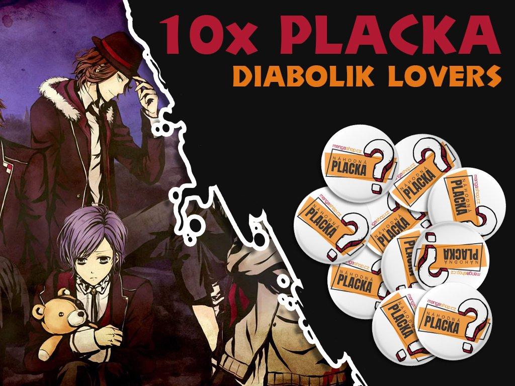 Diabolic lovers10
