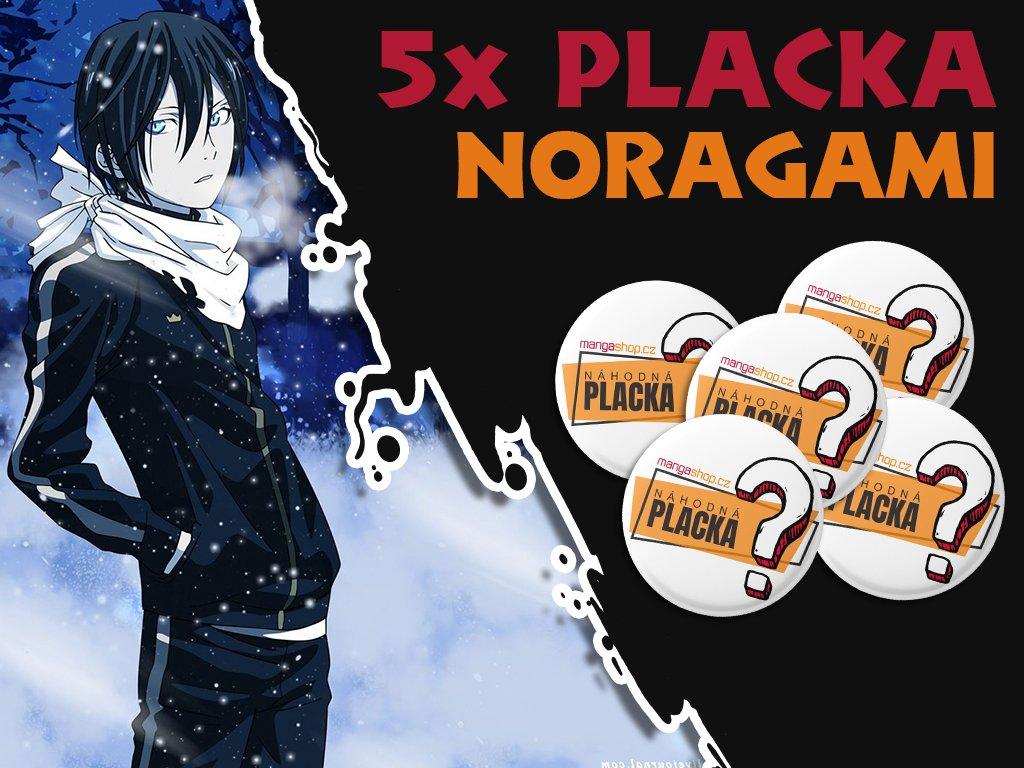 Noragami5