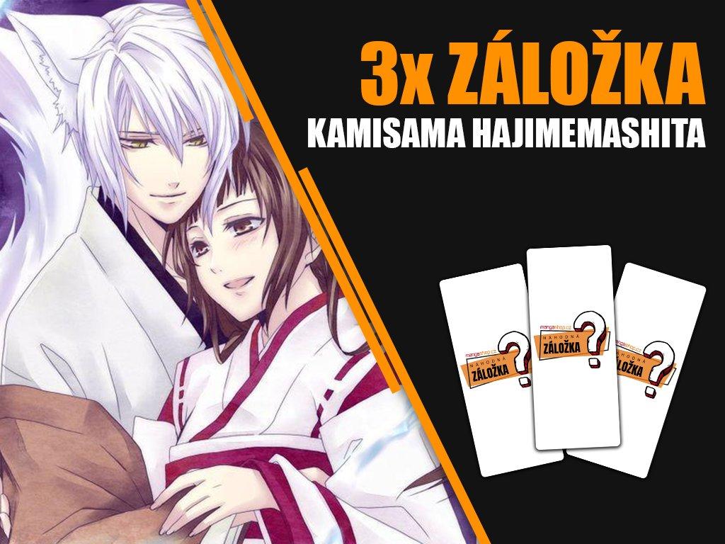 Kamisama Hajimemashita 3