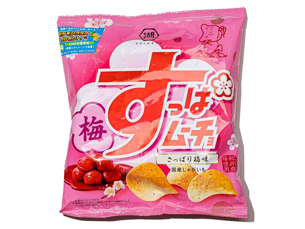 koikeya mucho sour plum