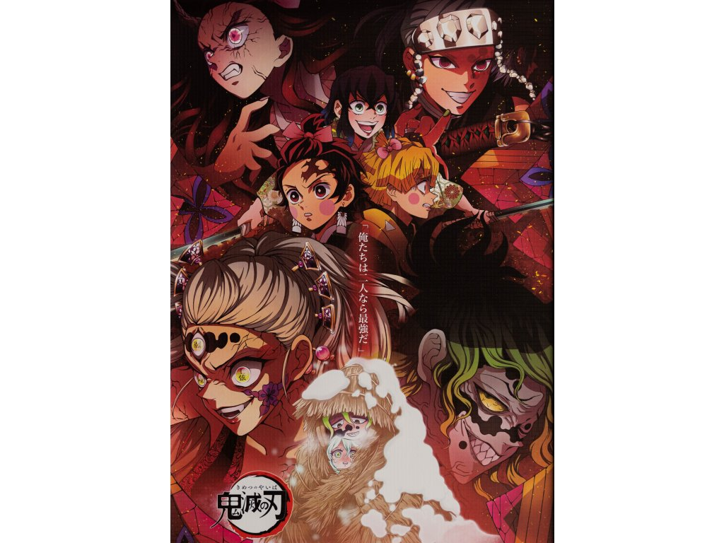 Plakát Demon Slayer - 31 (N)