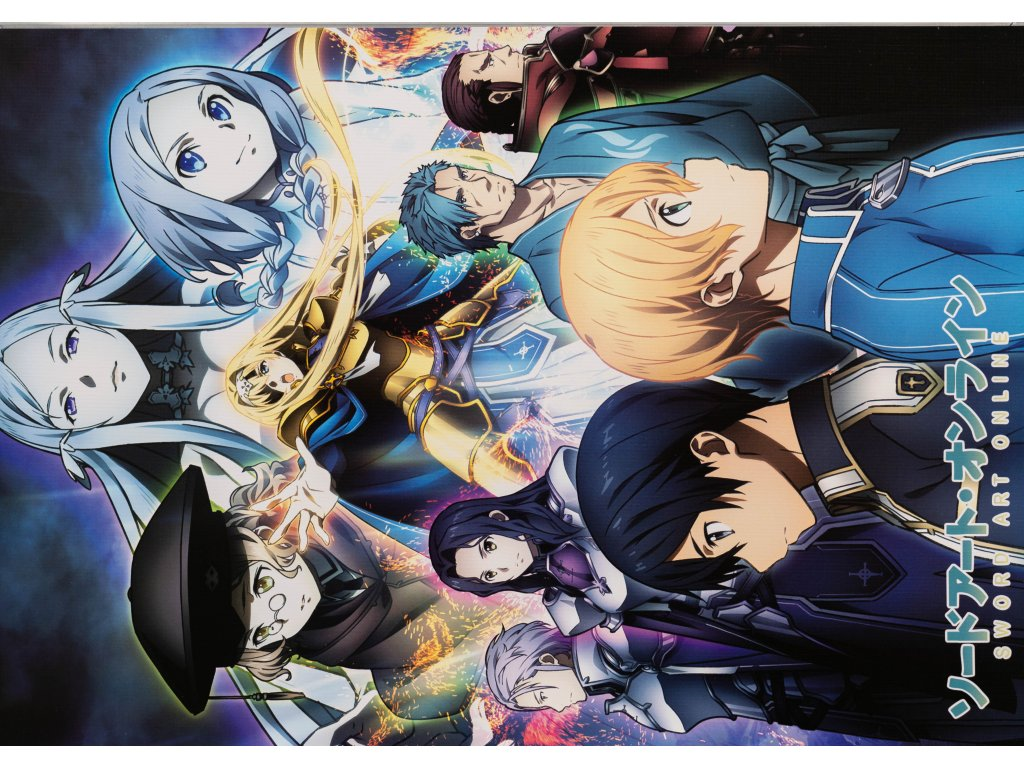 Sword Art Online  - 2 (N)