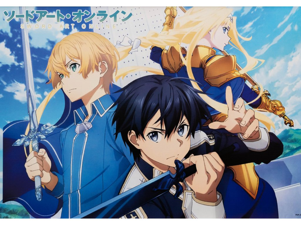 Sword Art Online  - 4 (N)