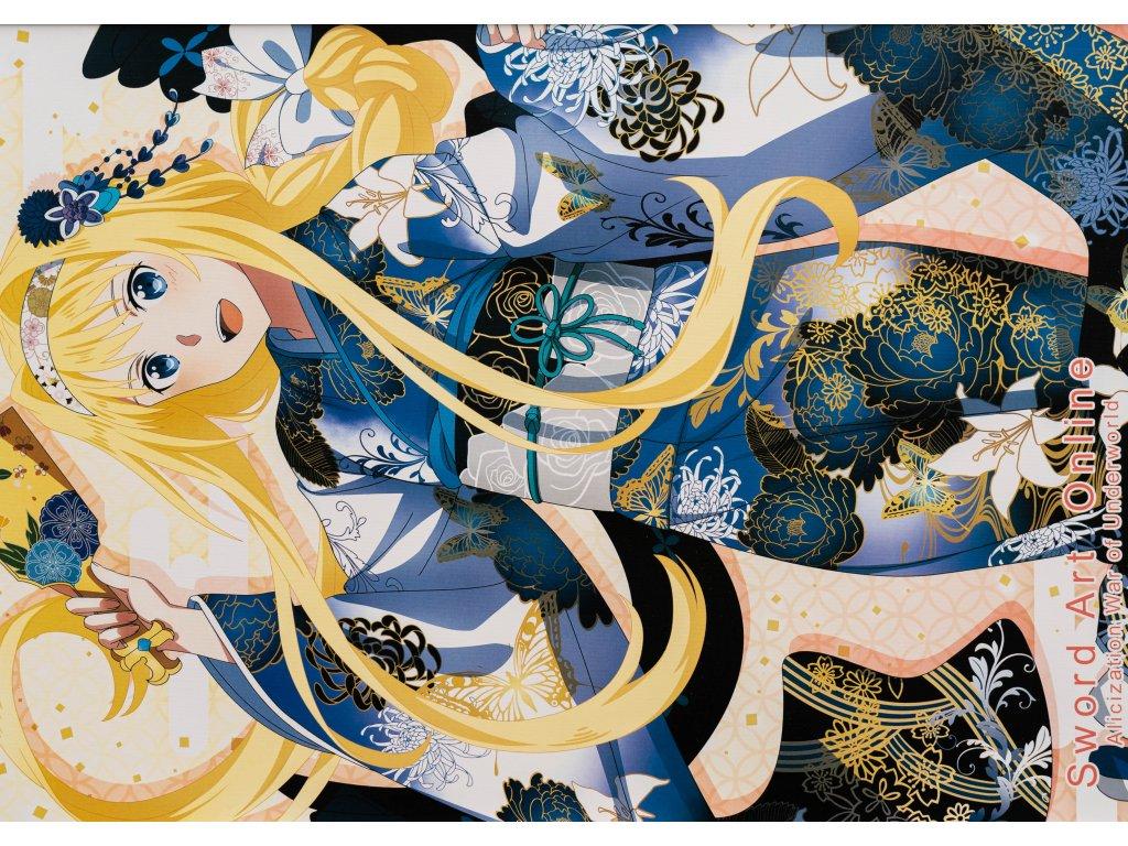 Sword Art Online  - 10 (N)