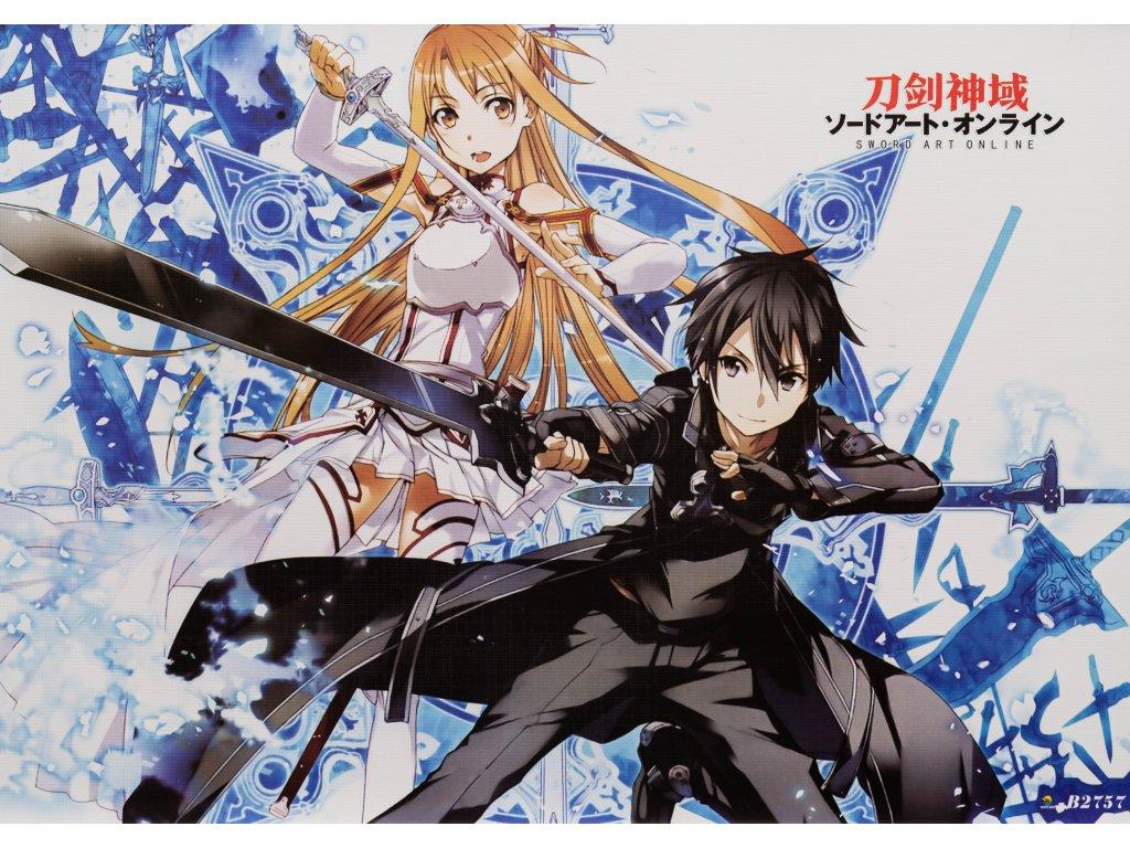 Sword Art Online  - 23 (N)