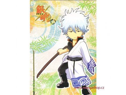 Plakát Gintama 18