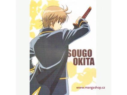 Plakát Gintama 26