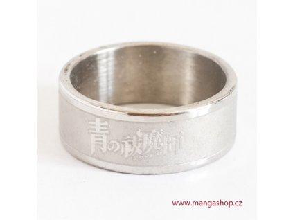 Elegantní prsten Ao no Exorcist vel.18
