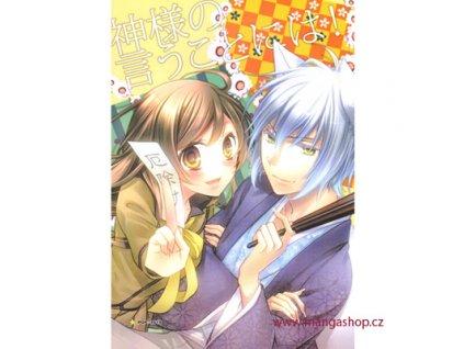 Plakát Kamisama Hajimemashita 13