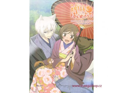 Plakát Kamisama Hajimemashita 14