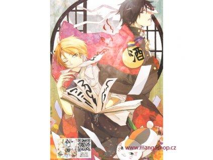Plakát Natsume Yuujinchou 11