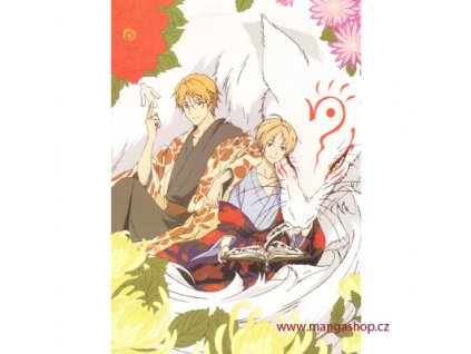 Plakát Natsume Yuujinchou 14