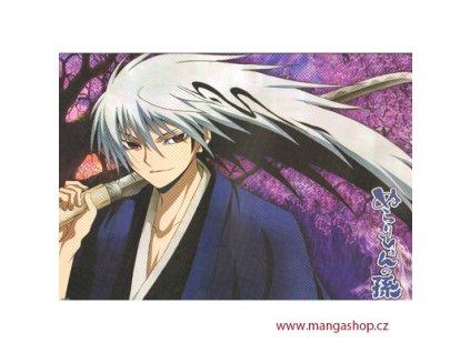 Plakát Nurarihyon no Mago 15 - sleva