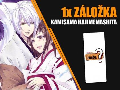 Kamisama Hajimemashita 1