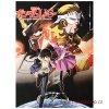 Plakát 83 - Mobile Suit Gundam