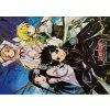 Sword Art Online  - 19 (N)