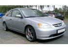 MODEL CIVIC Coupe(EM2) - 4x100 (od 2001.02)