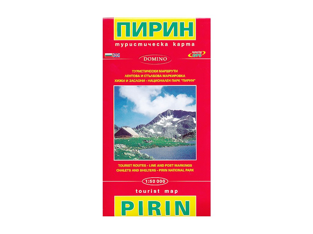 Pirin /turist.mapa 1:50tis