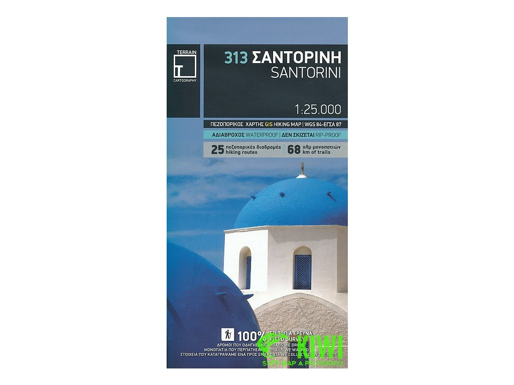 Santorini/mapa 1:25t voděodolná Terrain