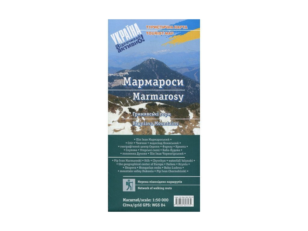 Maramureš Mountain (UK)/tur.mapa 1:50t