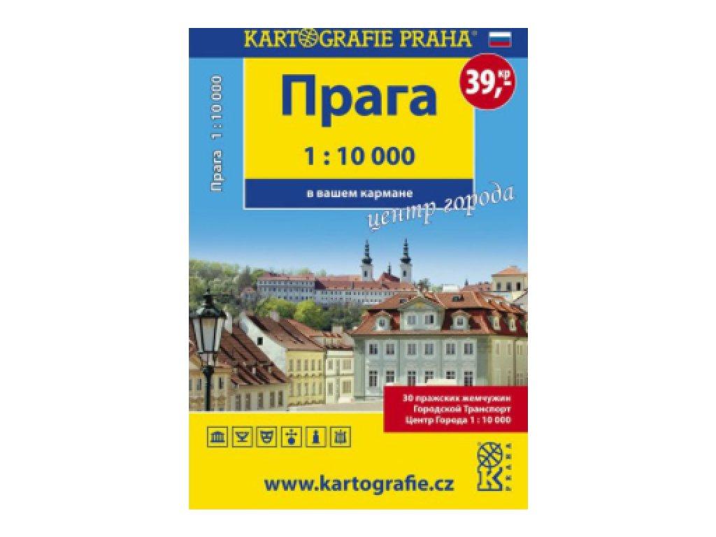 Praha KP průvodce rusky