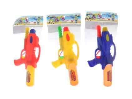 Pistole na vodu žlutá