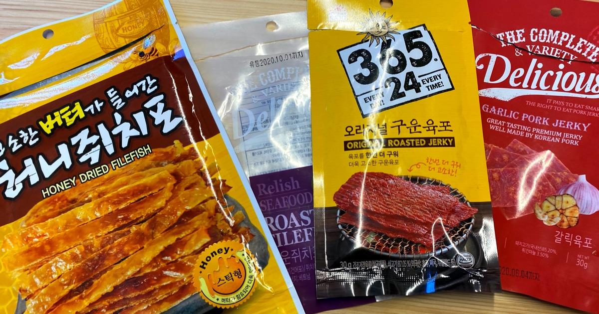 Sušenené maso z Koreje #3
