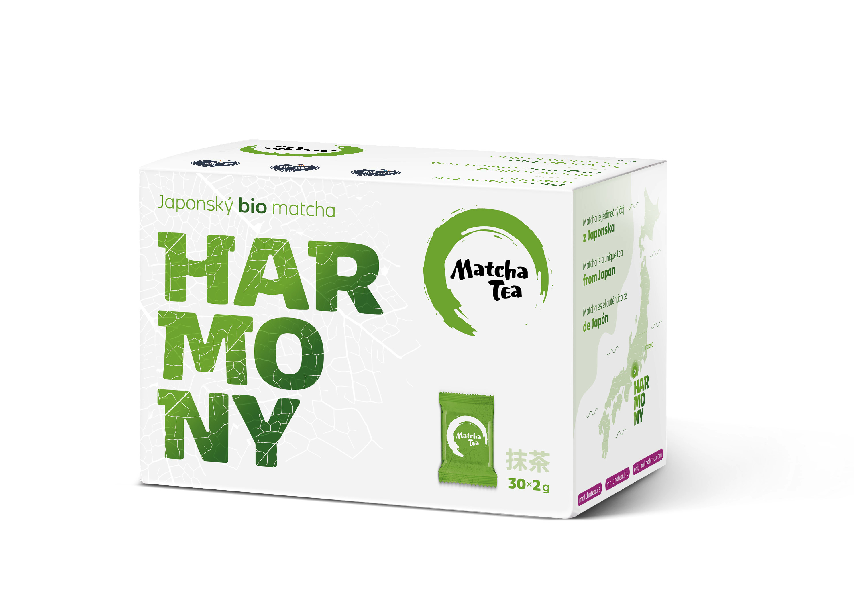 harmony_krabicka-zavrena_2019