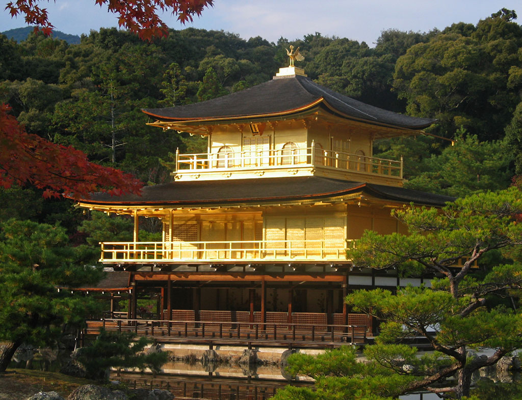 Kyoto, Uji