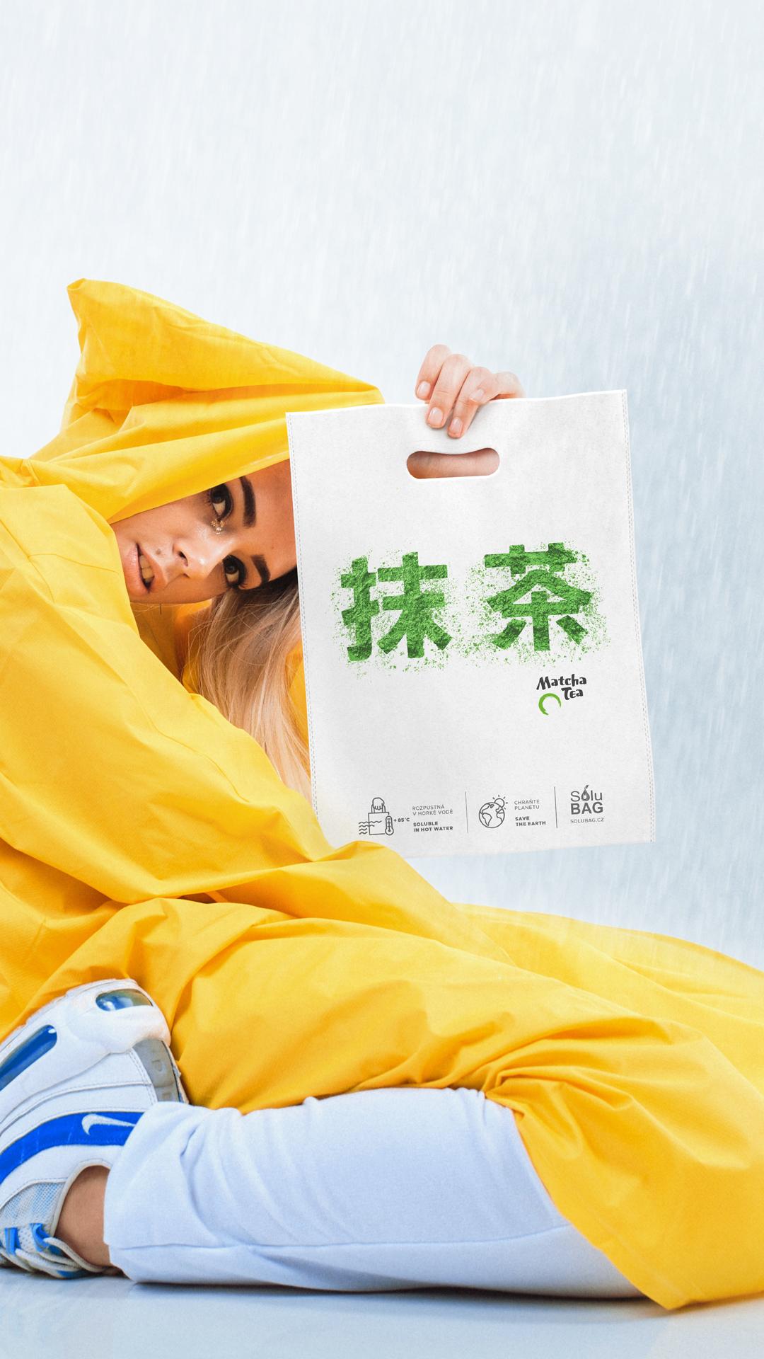 matcha-tea_tasky-punched-kanji_vizu_stories