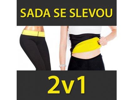 sada 2v1