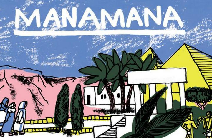 Vernisáž výstavy knižní edice Manamana