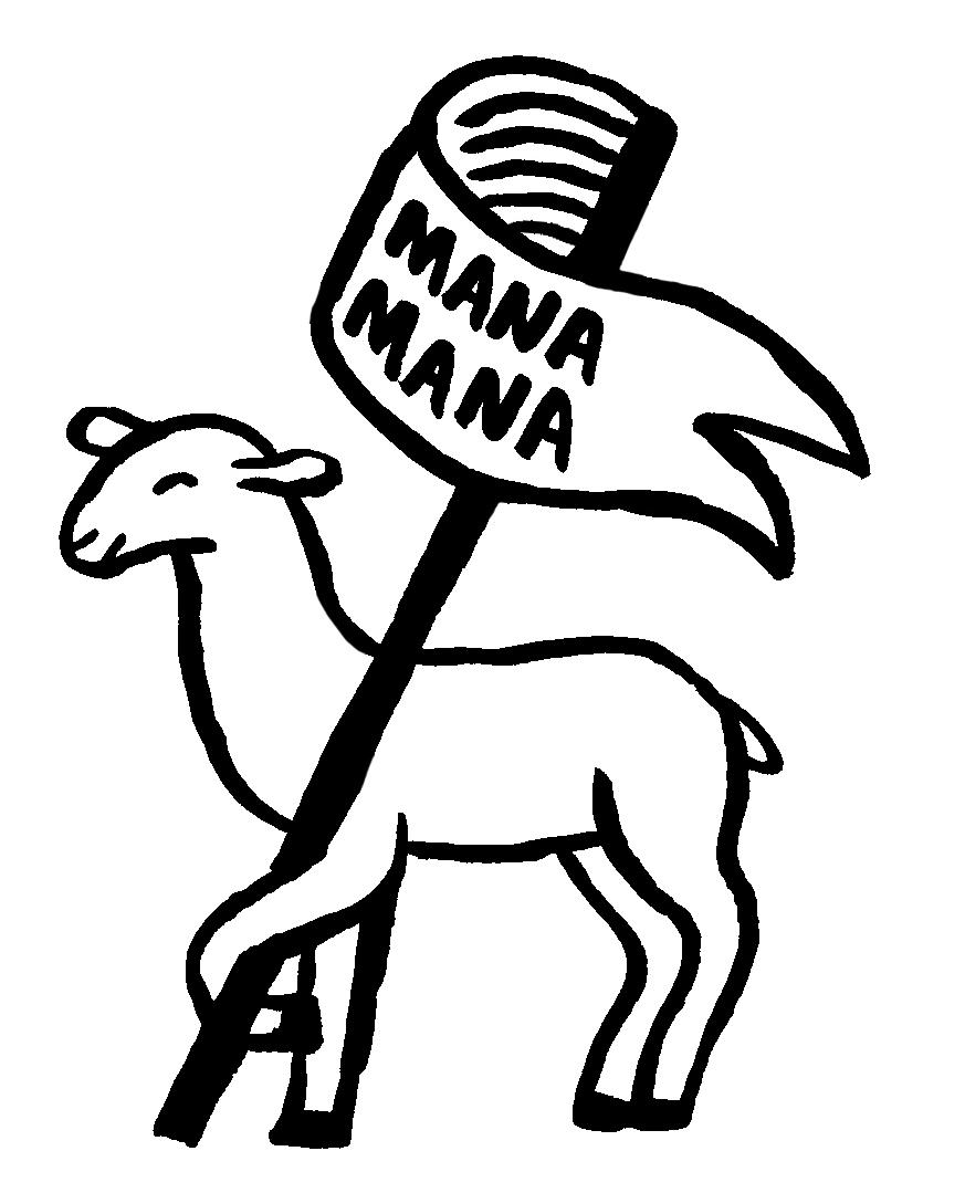 Manamana