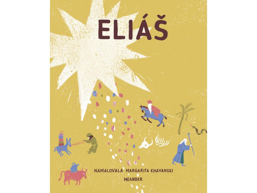 16 Elias