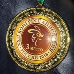 Bronzová medaila za agátový med - APISLAVIA 2018