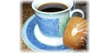 Perníček s mandličkou ke kávě 8 g - 50 ks