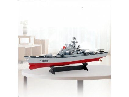 Bitevní loď USS MISSOURI (BB-63) 2,4Ghz 1/250 - 57cm  Naše služby je možné platit systémem Sodexo, Up, Benefit a Benefit Plus