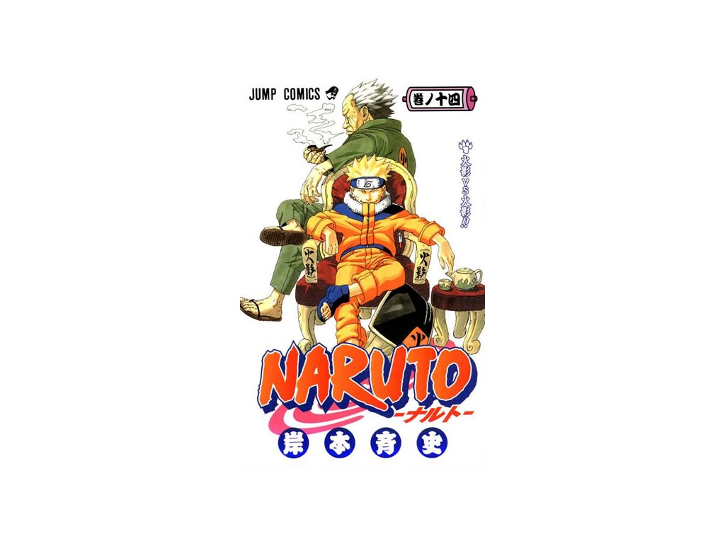 Naruto 14 -  Souboj stínů