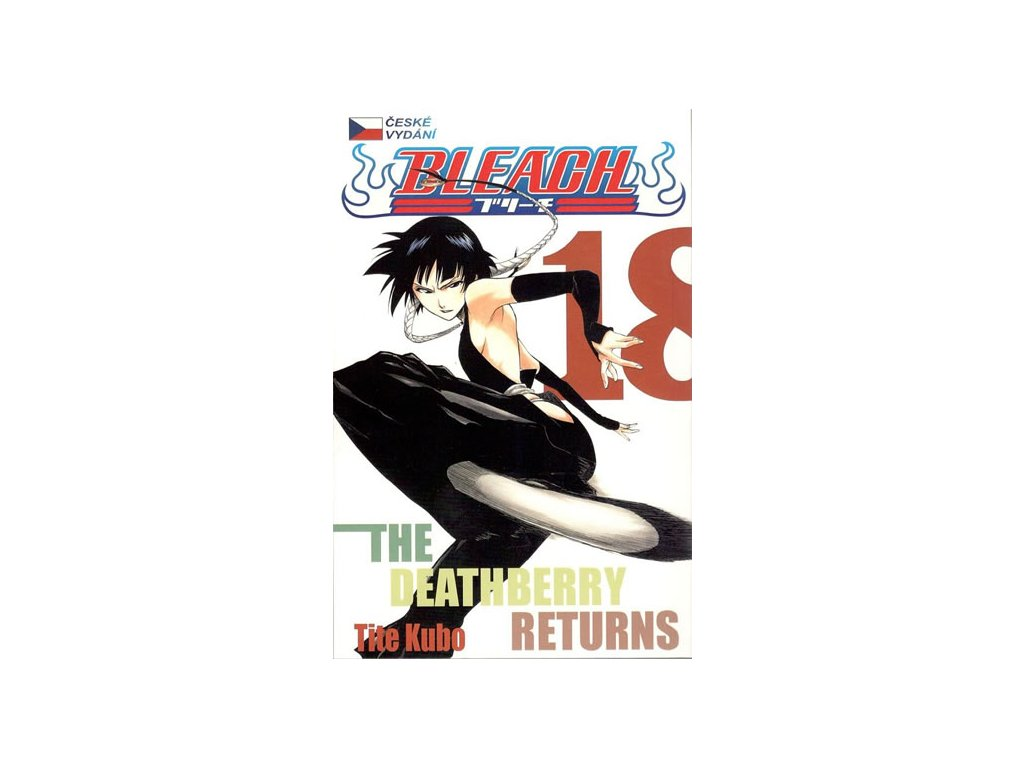 Bleach 18: The Deathberry Returns