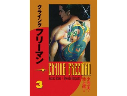 333849 crying freeman 3 placici drak