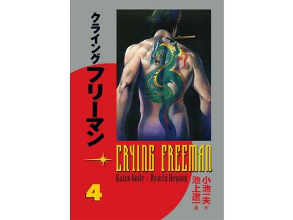334260 crying freeman 4 placici drak