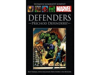 409902 ukk 107 defenders prichod defenders v horsim stavu