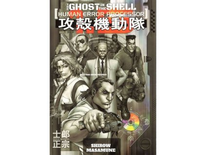 Ghost in the Shell 1,5 - Human-error processor