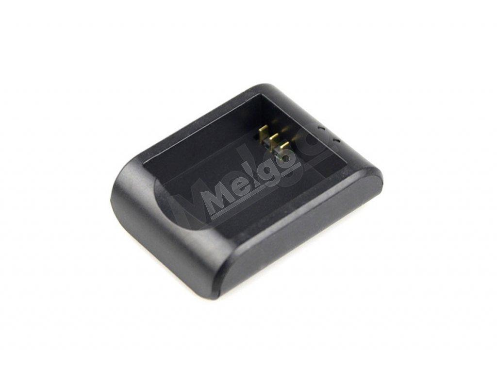 Nabíjačka pre batérie športových kamier