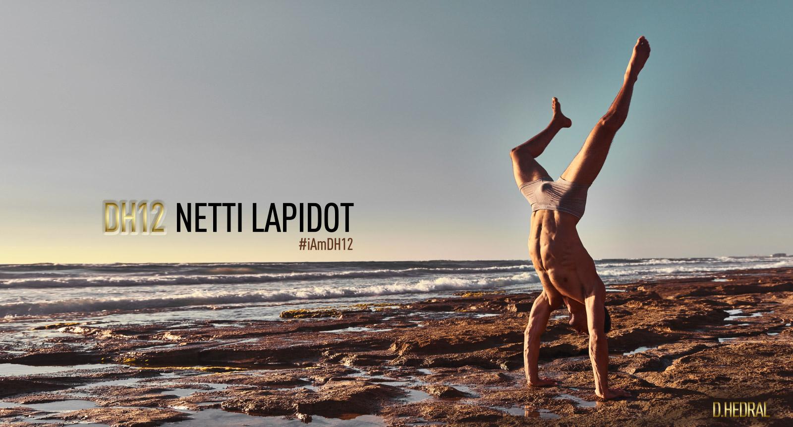 netti-lapidot-beach-01