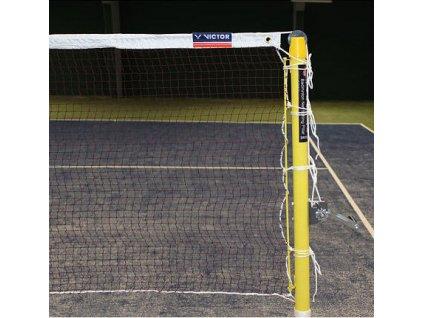 Professional badmintonová síť se šňůrkou